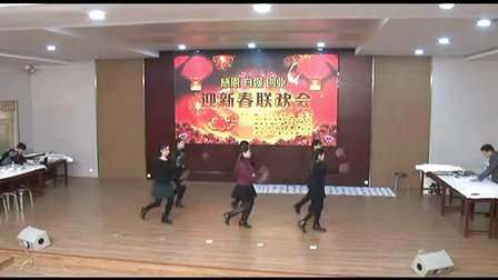 2015年感恩自强创业迎新春联欢会(下) (1276播放)