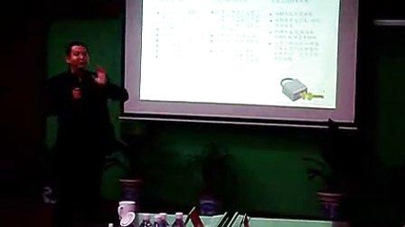 陈光老师讲课视频