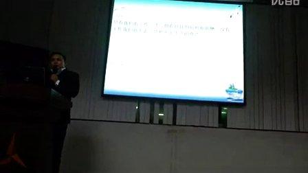 杨雄老师授课视频