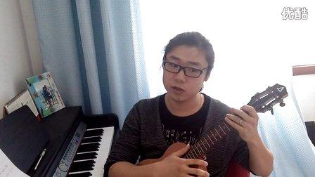 """尤克里里""""即兴弹唱""""视频教学—李健""""月光""""—程越老师—乐西安弹唱学堂"""