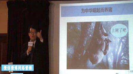 刘东明老师--微博营销—小米成为经典案例