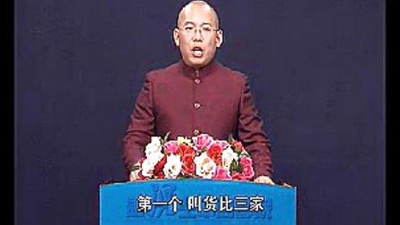 刘进老师--打造强势品牌——7Q品牌畅销系统