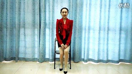 刘韦瑶老师--社交礼仪之坐姿优雅仪态