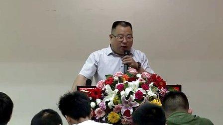 王明老师--工厂管理——管理心法(2)