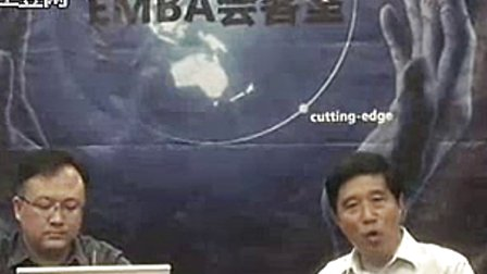 王明基老师--中国传统文化助力企业发展