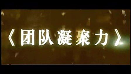 钟明辉老师--责任与执行力培训