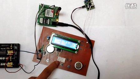 B75-带万年历烟雾温度检测短信报警器、