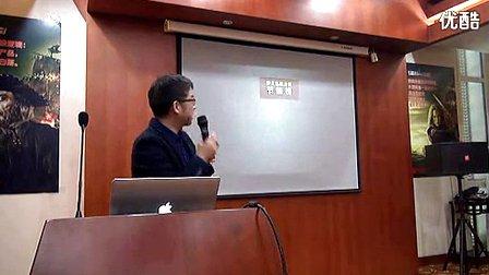 吴宝峰--互联网思维讲师传统企业互联网转型讲师吴宝峰_标清