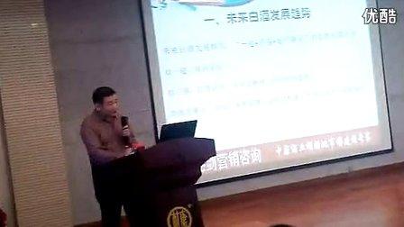 牛恩坤老师--未来白酒发展趋势