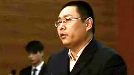 康亚斌老师—经销商管理课程