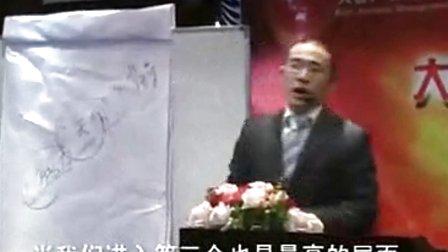张诚忠老师--授课视频