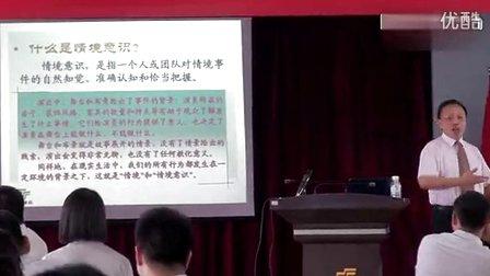 刘贵鸿老师--课程视频a_01