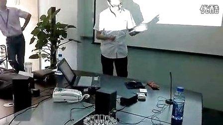 陈春讲师--授课视频