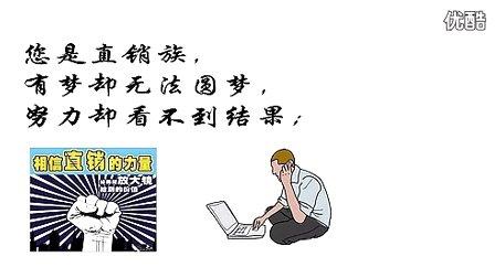 擎天电商欢迎你_标清 (879播放)