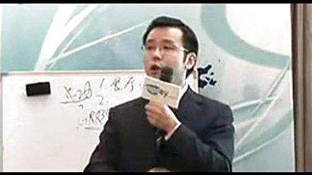 张永杰老师--《研发管理》
