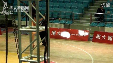 2015年CBDF中国杯巡回赛(长春站)专业16岁以下组L决赛桑巴【VIP】孙昊天 张莹莹