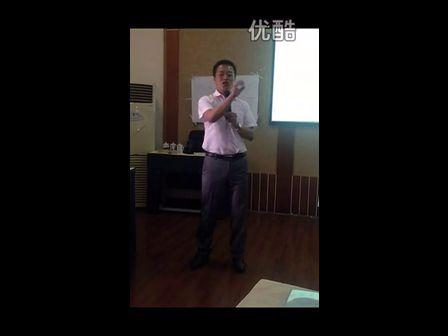蒋观庆老师--情境管理沟通课程