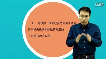 汉唐教育视频片断.mp4