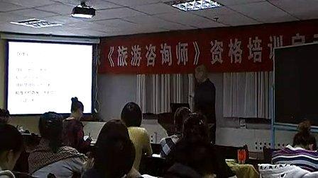 苏自立老师--领队职责_标清