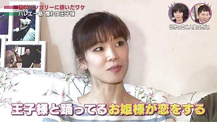 世界の日本人妻は見た 4月28日