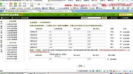 Mysql之dedecms数据表分析(下)