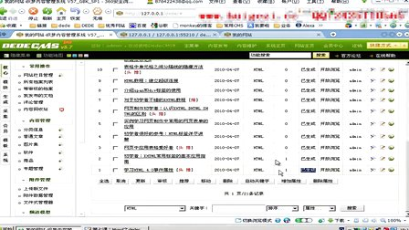 Mysql之dedecms数据表分析(上)