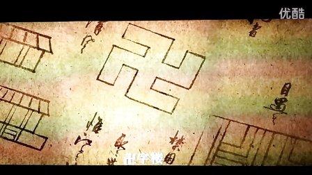 三山五园巡展顽石创意视频翻录