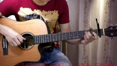 吉他弹唱吉他教学 南方姑娘 扫弦版赵雷 友琴吉他 谱子在QQ空间