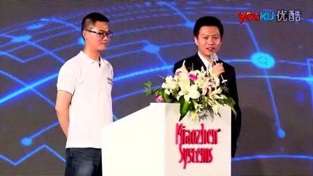 2015电商监测与数字评估峰会首站上海举行 (883播放)