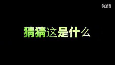 <<体验中国>>之海南琼中