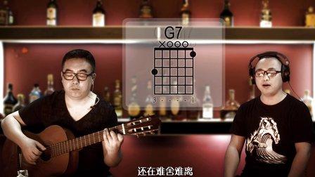 李健《车站》-大伟吉他