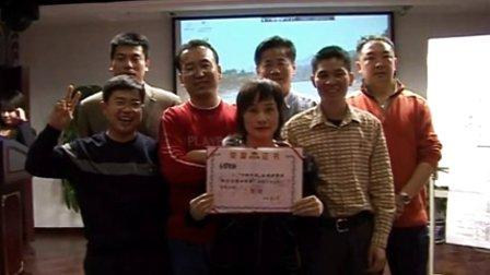 """""""赢在中国'108强赛前训练营之优胜团队颁奖"""