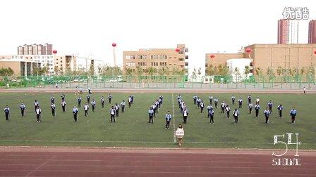 机械工程学院 团体操表演