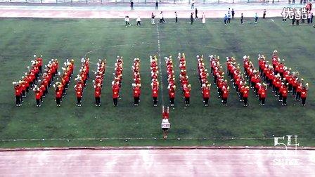 电气工程学院 团体操表演
