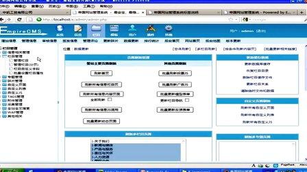 企业站模板制作之首页模板的制作