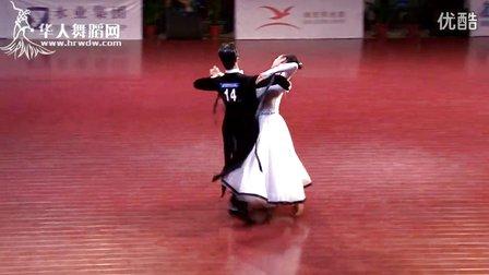 2015年中国体育舞蹈公开赛(上海站)职业组S半决赛狐步【VIP】谢文杨 汤佩雯
