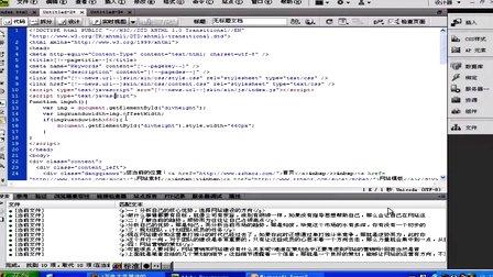 帝国CMS内容模板的制作(2)
