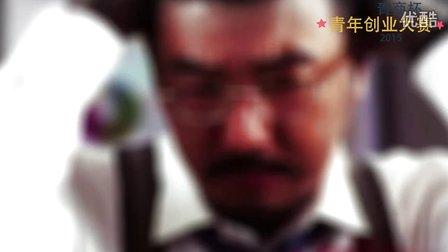 2015年延庆创业大赛宣传视频 (1201播放)