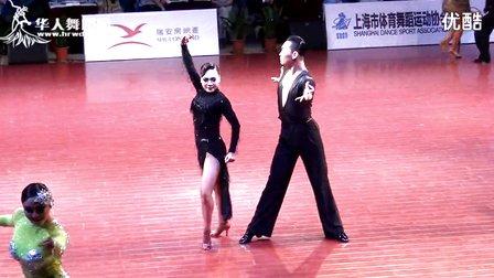 2015年中国体育舞蹈公开赛(上海站)A组L半决赛恰恰孙毅博 许蔷子