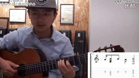 【吉他指弹教学】速度与激情7《see you again》第一部分----潇潇指弹