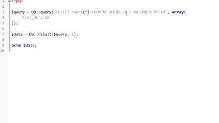 Discuz! X 数据库操作(二)