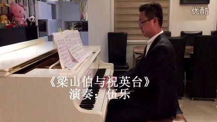 《梁山伯与祝英台》钢琴曲--_tan8.com