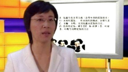 13、牛初乳(免疫初乳强基固本)-优酷视频频网看看小视图片