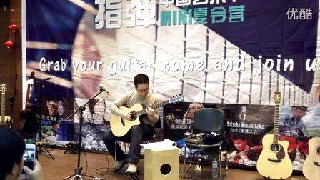拉维斯吉他冠名 南泽大介--千与千寻