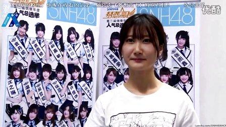 SMH48成员口袋48专访——TeamSII赵烨