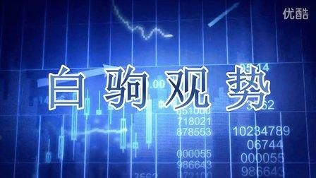 股票K线技术v股票股票入门股票教学今日视频医学的好股市图片