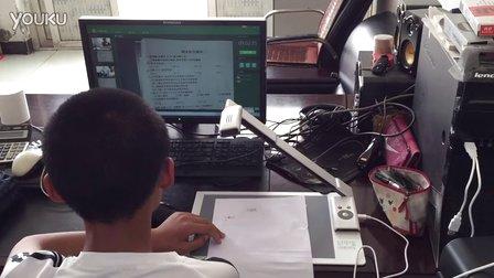 初三英语在线1对1教学视频