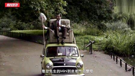 憨豆先生神驾驶MINI