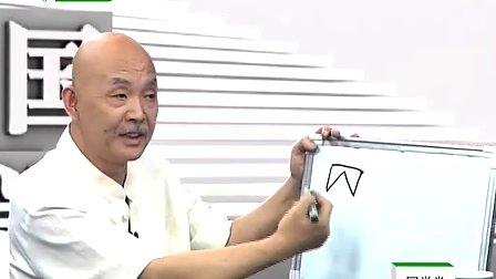 """视频课堂:国学堂 汉字密码系列(十一) """"十天干""""中的殷商文化"""