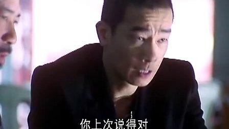 古惑仔6之胜者为王dvd国语高清图片